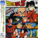 Dragon Ball Z - Hit Song Collection 2- Miracle (CD) - Cover