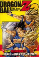 Dragon Ball Z 2 Full Throttle Off-The-Chart Super Power