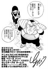 Onio Toyotaro