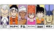 Ranfan,Jackie Chum,Yamcha,Nam,Goku y Gilan