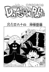 Shōnen Jump
