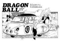 DBChapter392KZB