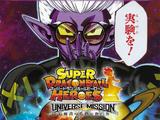 Mission de l'Univers chapitre 001
