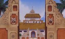 Tempio delle Arti Marziali 2