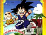 Dragon Ball SD (manga)