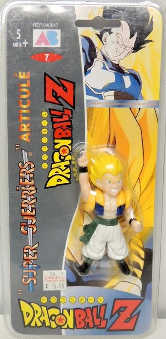 HG High Grade BANDAI Dragon Ball Z // GT // SUPER Super Baby GT Villain Figure