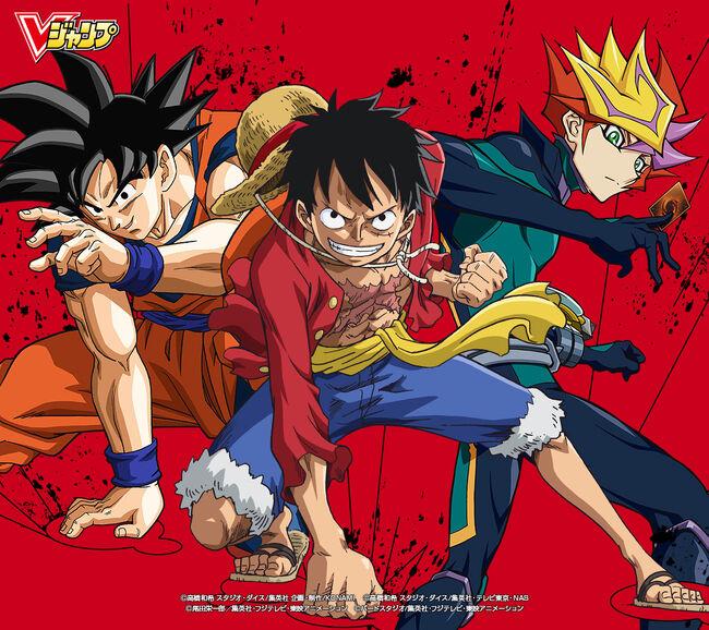 V Jump Goku Dragon Ball Luffy One Piece Playmaker Yugioh