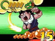 Dragon Ball Z Harukanaru Densetsu (3)