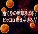 Piccolo luta com todas as suas forças!!
