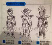 Frieza Race (fifth anniversary book)