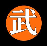 Kanji Mutaito -2