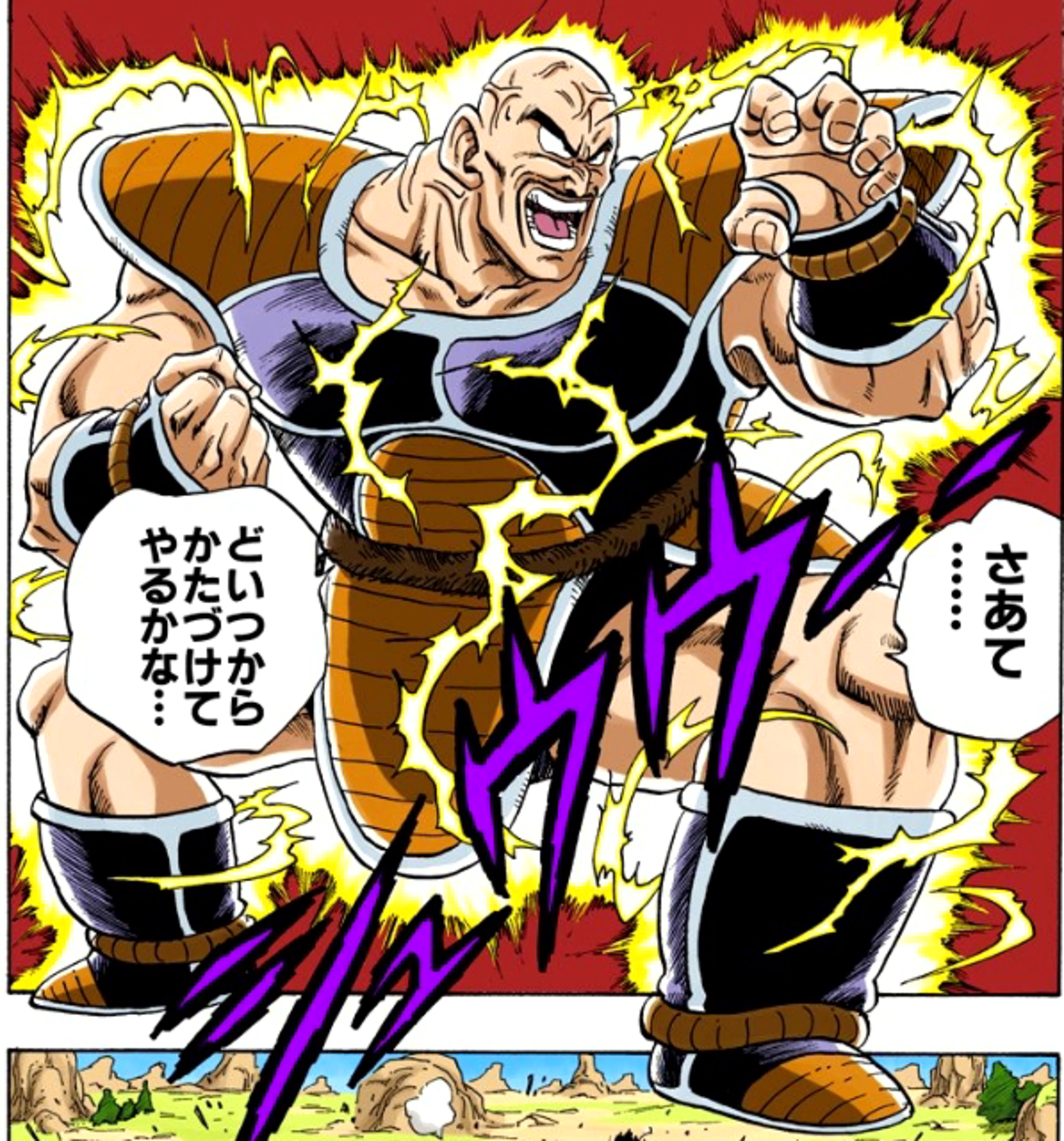 Radditz And Nappa Designs Revealed For Dragon Ball Super Broly