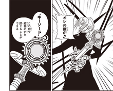 Trunks Xeno adquiere la Llave espada