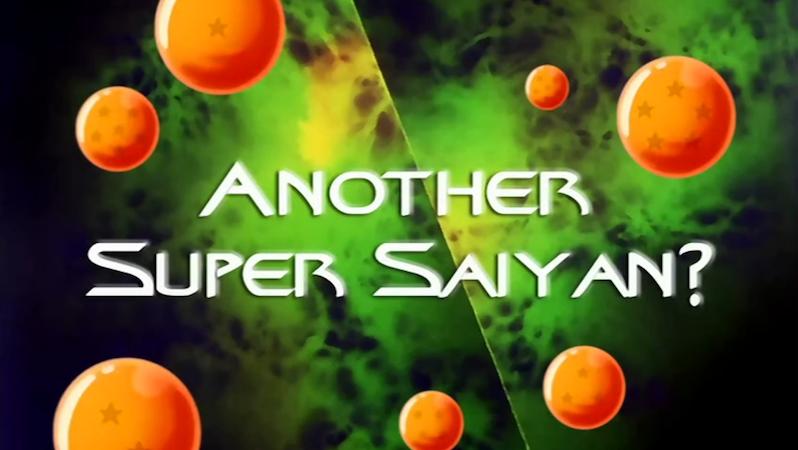 Another Super Saiyan Dragon Ball Wiki Fandom Powered By Wikia