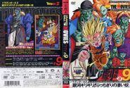 DragonBallThemovies single Volumen 09
