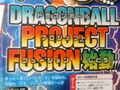 Dragon Ball Project Fusion