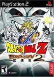 Dragon Ball Z- Budokai 2 Versione Americana