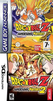 Dragon Ball Z Supersonic Warriors (series)