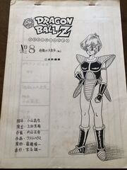 The original, complete storyboard from Episode -08 of Dragon Ball Z D28uq-dU4AAiVyQ. Bulma in Raditz's battle armor