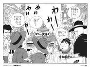 1000px-Manga Budhiyasa phixr