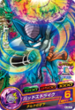 Dragon Ball Heroes Ultimate Mission X - Card - HJ2-41