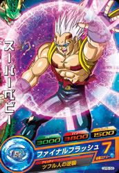 Dragon Ball Heroes H7-29 SR Super Buu