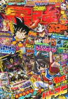 Saikyou Jump 5-2014