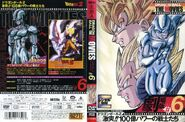 DragonBallThemovies single Volumen 06