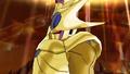 Golden Cooler (CG)