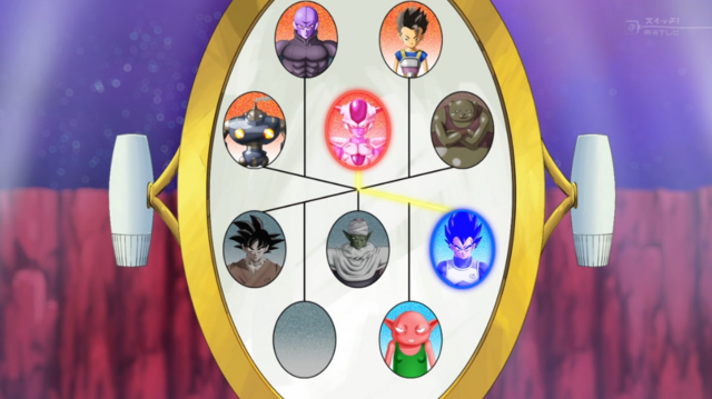 File:VegetaVsFrostTournament.png