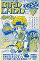 BirdLandPress10