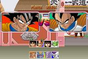 Elección de personajes Dragon Ball Z (arcade game)