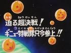 L'arrivo della squadra Giniu Title-Card JP