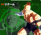 Recoome XV2 Character Scan