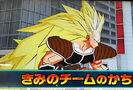 SS3 Raditz DBH Screenshot 2