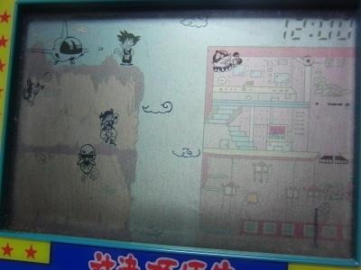 File:TaiketsuSonGoku2.jpg