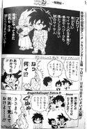 Naho Ooishi's SD Broly comics - Broly looks like Yamcha gag
