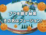 Episodio 24 (Dragon Ball Z Kai: The Final Chapters)