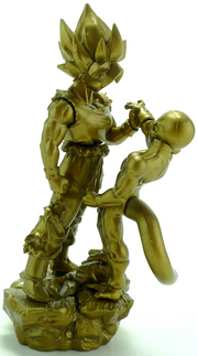 Secondvariantfreeza-Part16GoldA