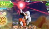 DBH Crusher Ball 1