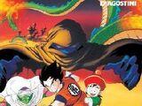 Dragon Ball Z: La Vendetta Divina