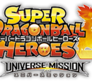 Super Dragon Ball Heroes: Universe Mission Theme Song