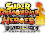 Super Dragon Ball Heroes 'Universe Mission Series Theme Song'