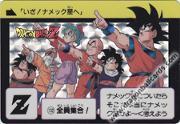 Dragon Ball Carddass - Carta de Dragon Ball Z