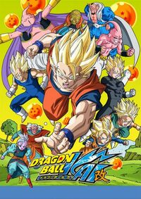 Dragon ball kai saga de majin buu