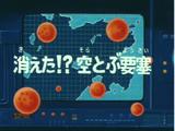 Episodio 32 (Dragon Ball)