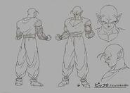 Sketch DBZ11 Piccolo (sin capa)
