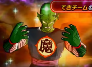 Super Namek Daimao