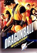 Dragon Ball Evolution (2009)
