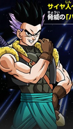 Gotenks Xeno Artwork